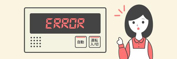 Img errorcode 001